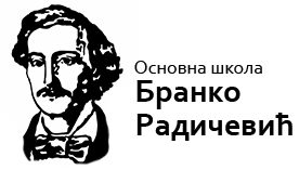 ОШ Бранко Радичевић